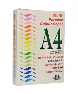 Battleship Product® A4 Colour Simili (80gsm) - Beige / Ivory